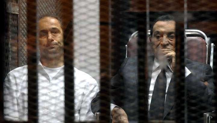 Мубарака признали невиновным по всем статьям