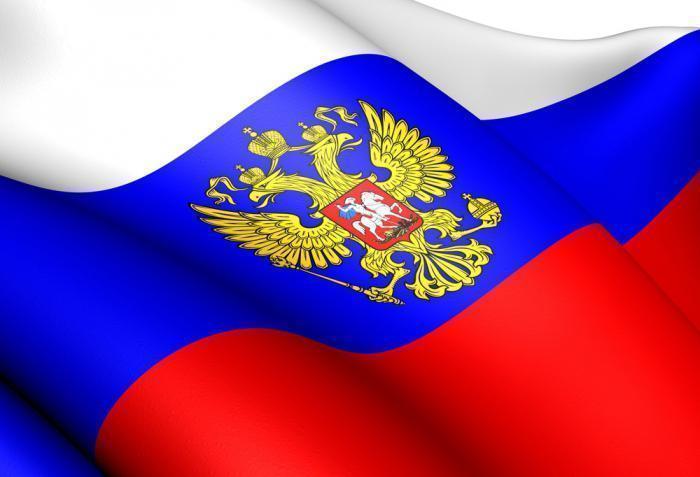 Новая Конституция РФ – путь к процветанию России. (статья только для разумной публики).