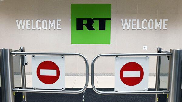 Офис телеканала RT