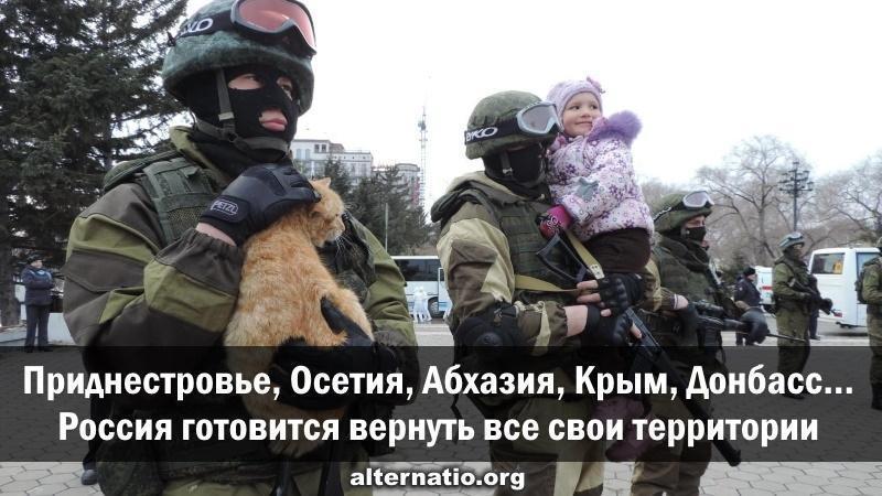 Приднестровье, Осетия, Абхазия, Крым, Донбасс… Россия готовится вернуть все свои территории