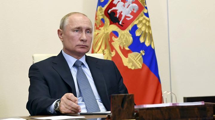 Владимир Путин провёл совещание с Совбезом по ситуации на Балканах, в Ливии и Украине