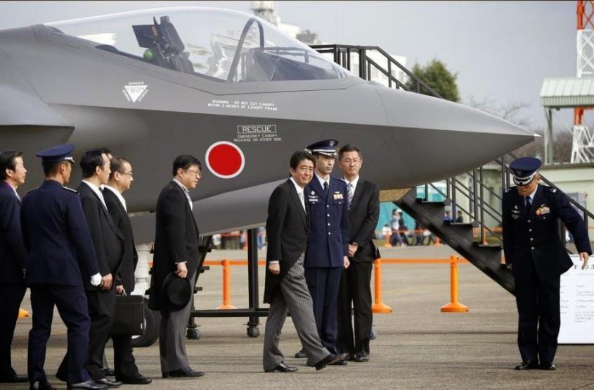 Госдеп США разрешил продажу Японии 105 многострадальных истребителей F-35