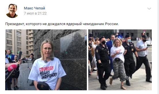 Почему Путин за 20 лет не убрал всех врагов из власти и среди силовиков есть предатели?