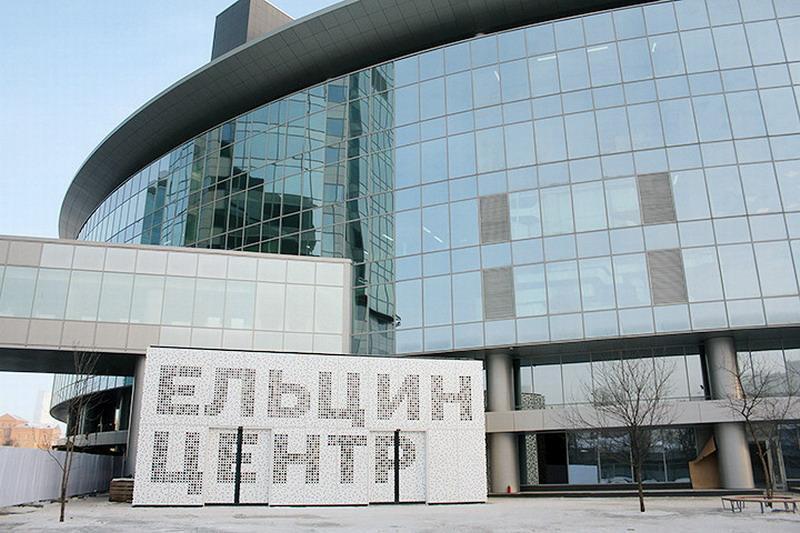 Если Ельцин Центр на службе ЦРУ, то почему его работу оплачивают российский бюджет?