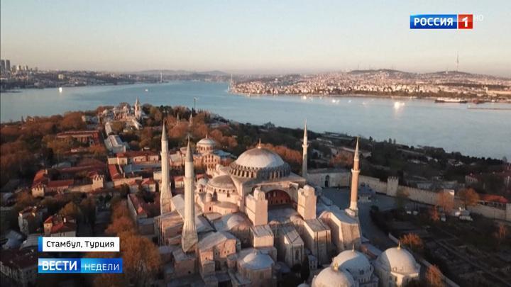 Храм Святая София стала жертвой политических амбиций Эрдогана