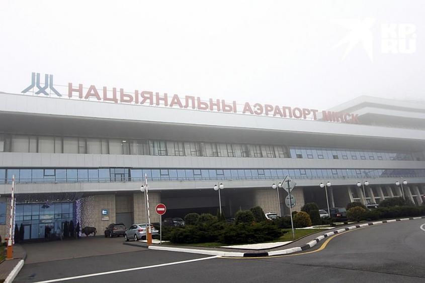 Аэропорт Минска превратился в главный воздушный хаб России Фото: Вадим ШЕРСТЕНИКИН