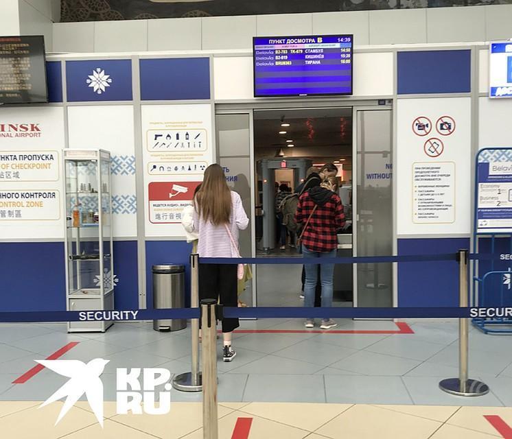 В аэропорту не многолюдно Фото: Дина КАРПИЦКАЯ