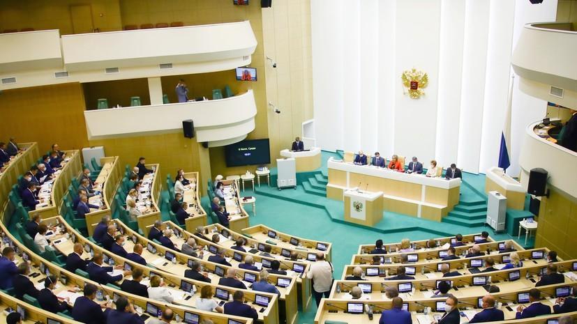 Матвиенко об иностранном вмешательстве в дела России: усилия по противодействию наращиваются