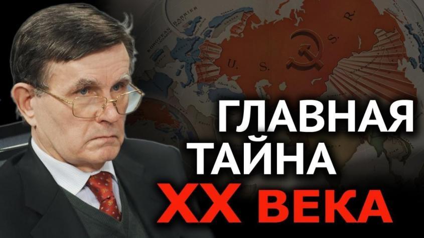 Наследники Бронштейна (Троцкого), масоны и глобалисты. Глубинная власть в СССР