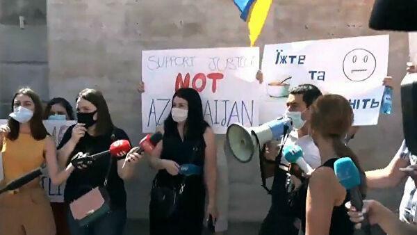 Акция у посольства Украины в Ереване