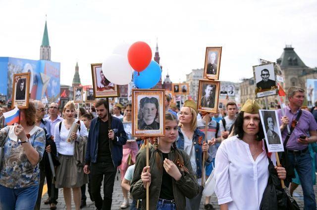 Шествие «Бессмертного полка» в городах России 26 июля не состоится