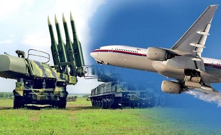 6 лет назад еврейская хунта Украины сбила малайзийский «Боинг-777»