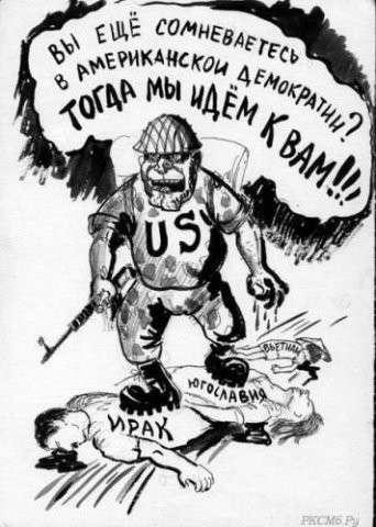 США стали инициаторами двух третей военных конфликтов в мире