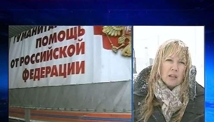 Сотня грузовиков с гумпомощью для Донбасса пересекла границу РФ