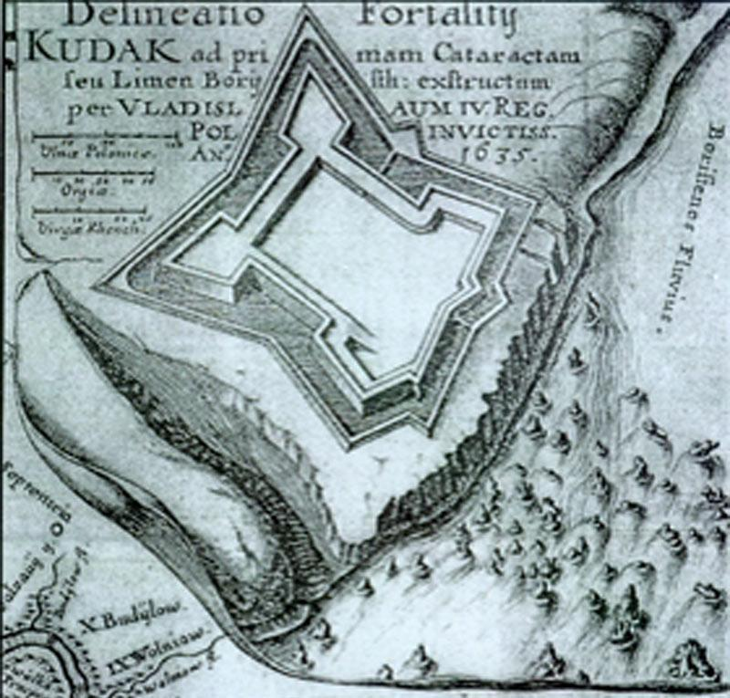 Следы уничтожения Екатеринослава (Днепропетровска) мощным термоядерным взрывом в 1785 году
