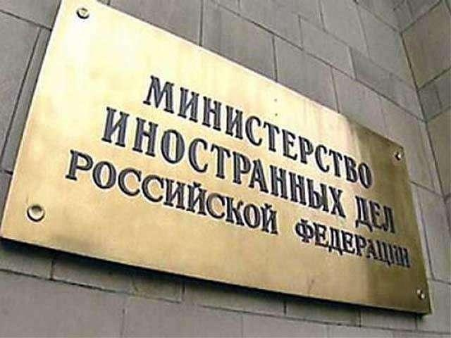МИД: Россия не будет проявлять инициативу в размораживании контактов с ЕС