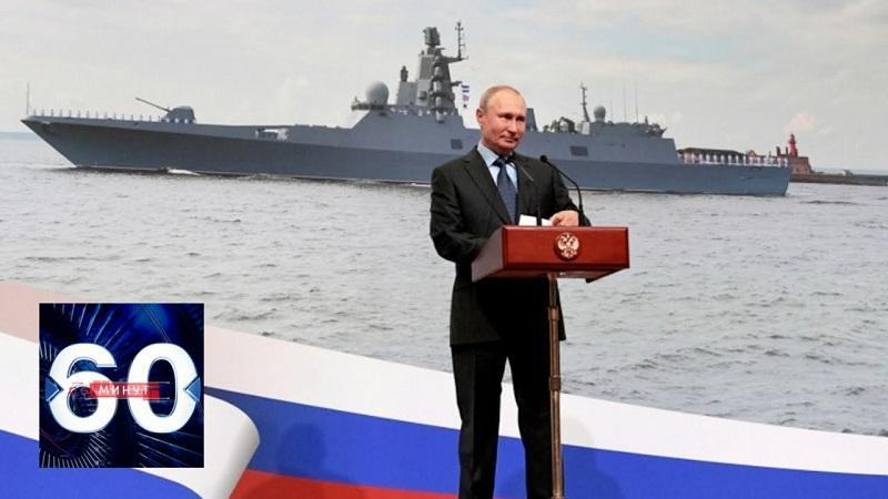 Информационная война. Зачем России «копия Мистраля»?