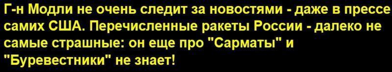 Почему в США требуют от России передать гиперзвуковые ракеты под контроль «мирового сообщества»