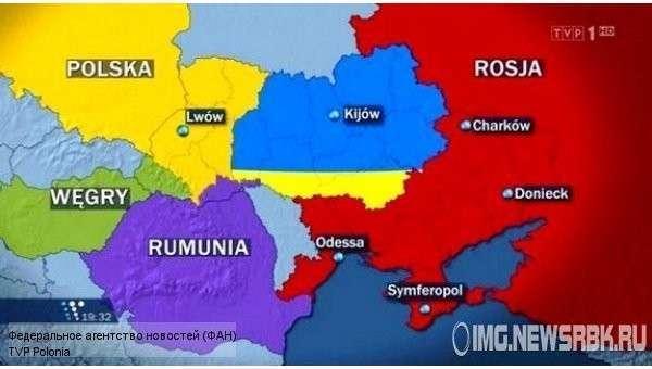 В ЕС всерьёз задумались о югославском сценарии для Украины - поделить