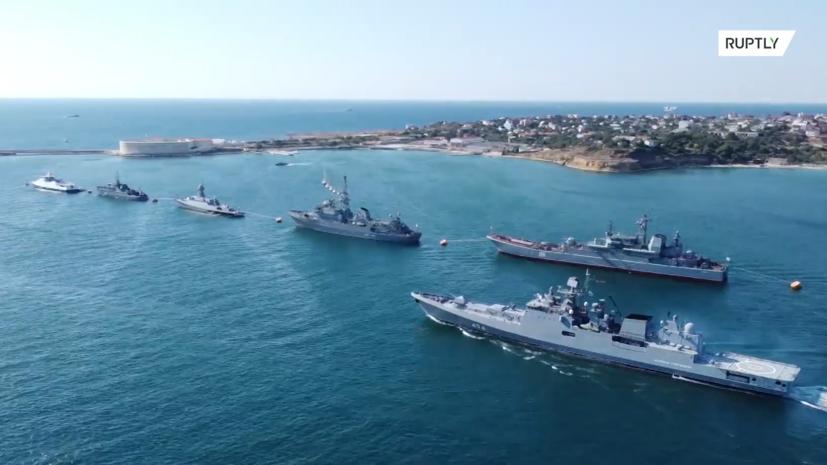 Репетиция парада ко Дню ВМФ в Севастополе – видео с беспилотника