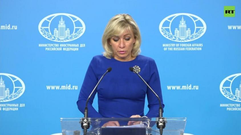 Брифинг Марии Захаровой 23 июля 2020. Полное видео