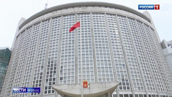 В отношениях США и Китая – худший день: рухнули дипломатические связи