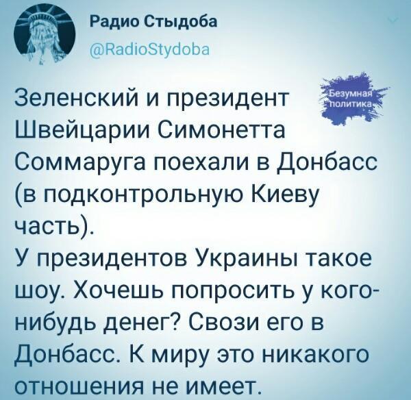 Биолаборатории США. Киев принял участие в проекте, опасном для всего человечества