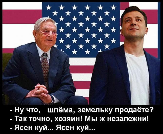 Двухпартийный консенсус в США по превращении Украины в антироссийский таран