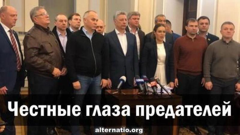 Государственный переворот на Украине 2014: что осталось «за кадром»