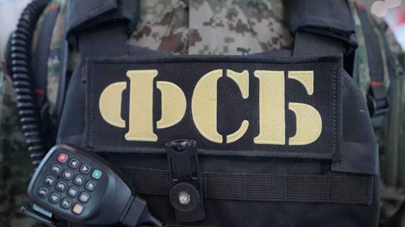 ФСБ предотвратила теракт – массовый расстрел в Москве