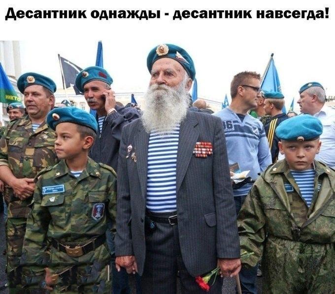 Военные хроники. Почему с русскими лучше не связываться