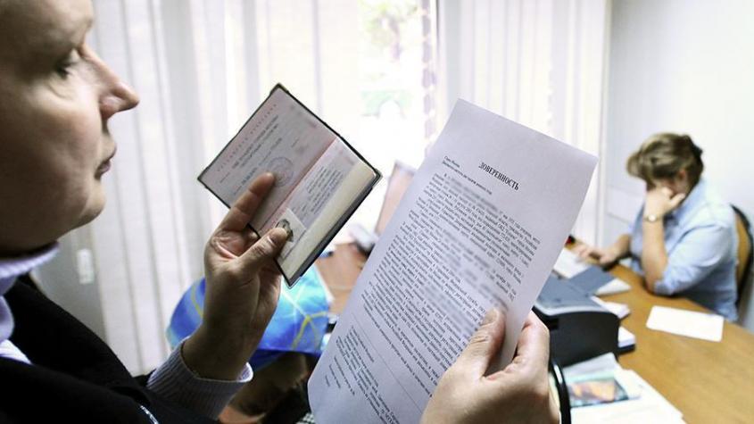 В России «чёрные риелторы» осваивают новые методы мошенничества