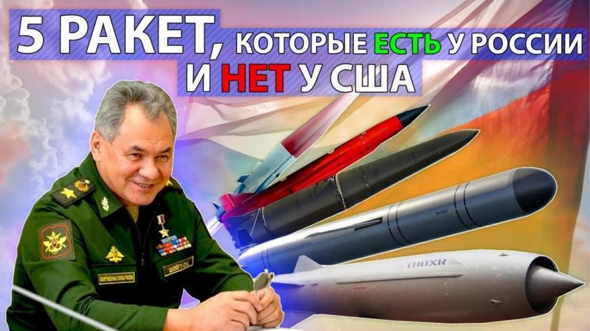 Пять противокорабельных ракет, которые есть в России и не имеют аналогов в США