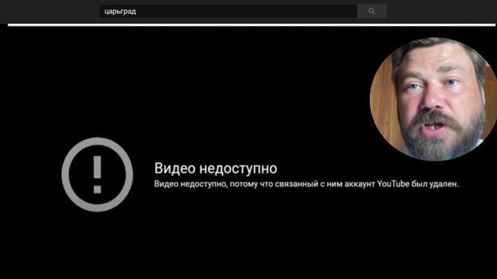 Вражеский Ютуб заблокировал патриотический канал с миллионом подписчиков