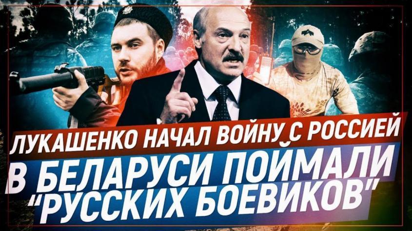 Лукашенко начал