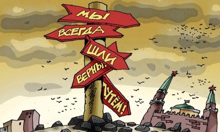 Развал СССР: Горбачев и 80-е – это следствие, крах был предопределен гораздо раньше