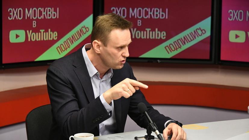RT получил экспертизу экстремистских высказывания Навального