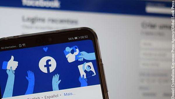 Google, YouTube и Facebook придется отвечать перед российским судом