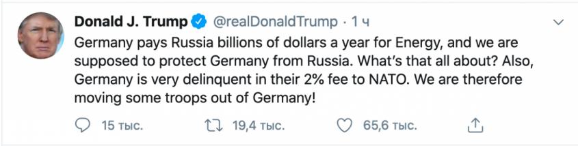 Современные международные отношения США и Германии глазами Ильфа и Петрова