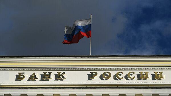 Здание Центрального банка РФ в Москве