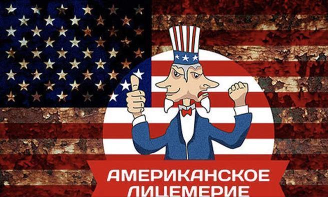Двойными стандартами США в соцсетях никого не удивить, но с Хабаровском они палку перегнули