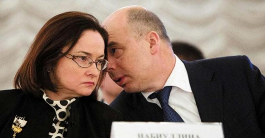 Пятая колонна в финансовом блоке нагло саботирует указы Путина