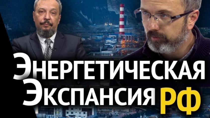 Первая плавучая АЭС. Что это означает для России и мира?