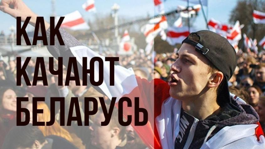 Признаки «майдана» в Беларуси: как раскачивают протесты в стране