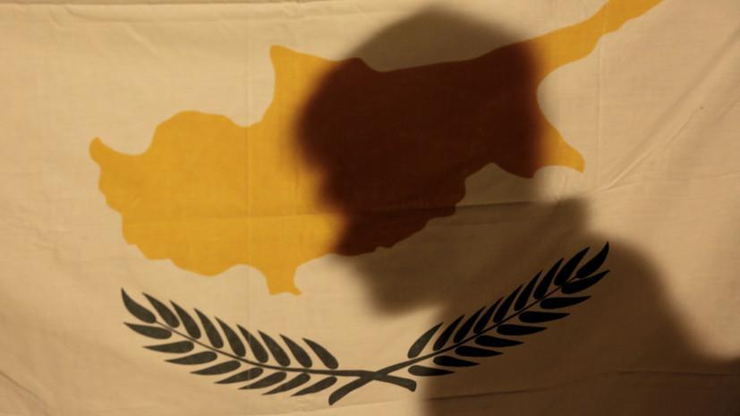 Почему Россия выходит из соглашения о двойном налогообложении с Кипром и другими оффшорами