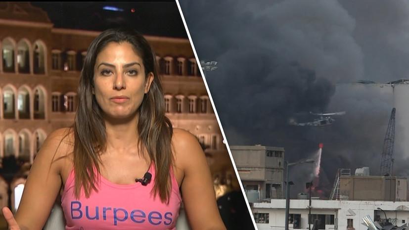 Очевидец рассказала о взрыве в порту Бейрута: «Ни одно здание не осталось неповреждённым»