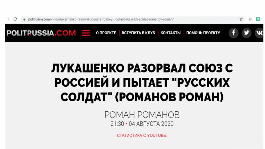 Обращение Лукашенко к народу Белоруссии: что не так с «ЧВК-скандалом»?