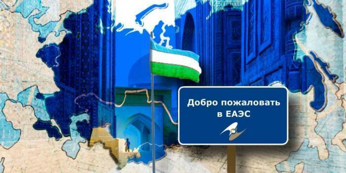 Почему Узбекистан приговорен дружить с Россией