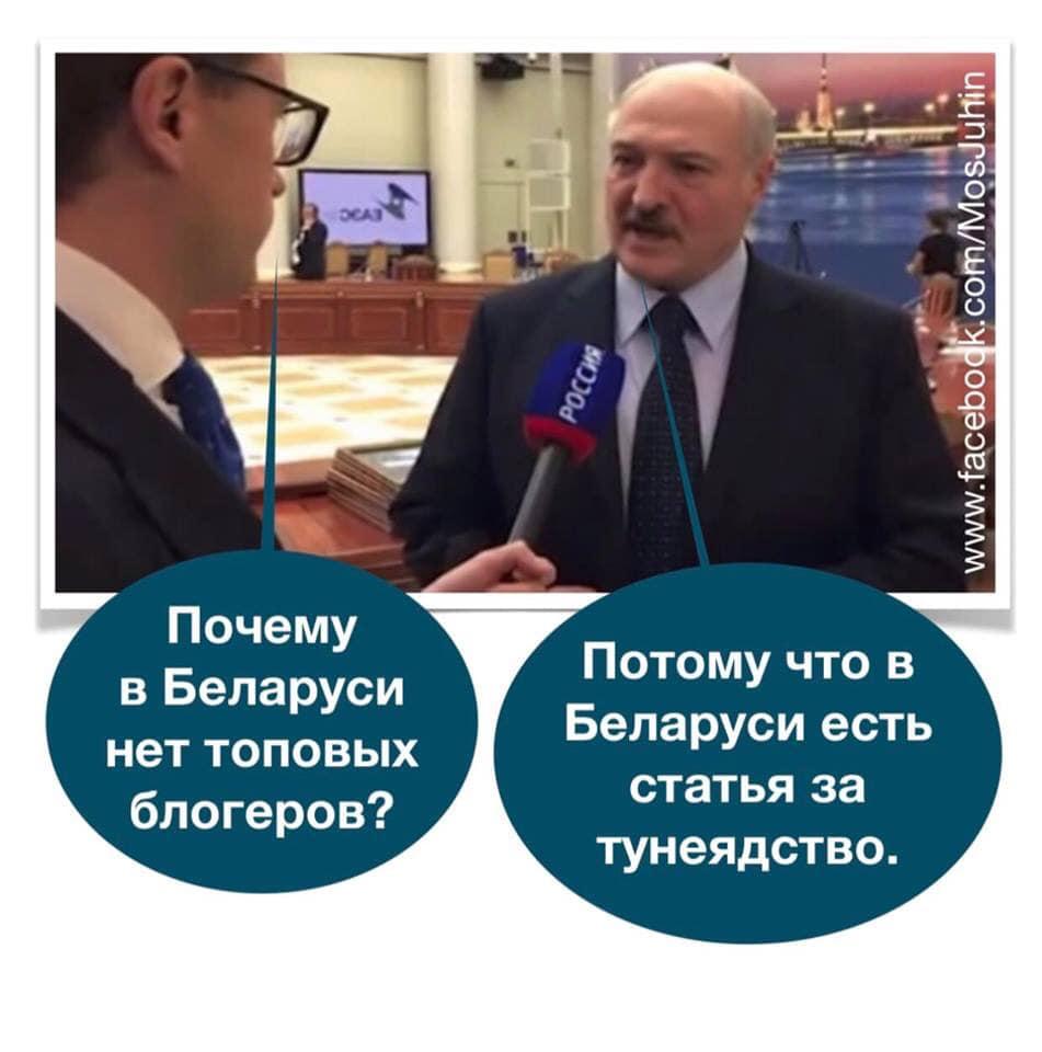 Белоруссия беременна украинским майданом, но есть два отличия