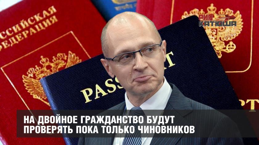 Российская «элита» продолжает обнулять поправки в Конституцию, принятые всенародным голосованием